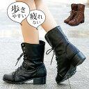 ブーツショートブーツ編み上げレースアップ ヒール高さ3.9cm 黒ブラック茶色ブラウン 大きいサイズ 3L レディース靴 新作ブーツ コスプレ ff-185【P】[□]