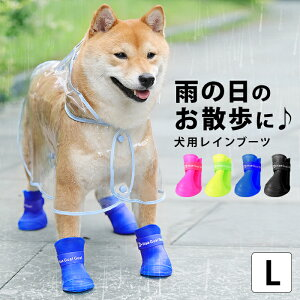 レインブーツ 冬 靴 犬 犬靴 ブーツ ペットシューズ レイン レインシューズ かわいい 大きいサイズ 中型犬 大型犬 犬用 大きい 猫 おしゃれ 歩きやすい 黒 LL 3L 犬グッズ 猫グッズ ピンク ブル