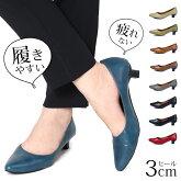 低反発インソールでやさしい履き心地・ローヒール・とんがり・ブラック黒・ブラウン茶・ベージュ・レッド赤・ピンク・パープル紫・ブルー青・リクルート・靴・レディース