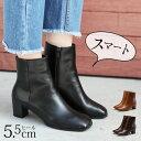ショートブーツ レディース 靴 チャンキーヒール ローヒール ヒール5.5cm ワイズ 3E 大きいサイズ 歩きやすい 黒 スク…
