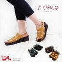 本革 日本製 サンダル コンフォートシューズ--In Cholje(インコルジェ)--牛革そのまま脱ぎ履き楽ちんアルマジロ風サ…