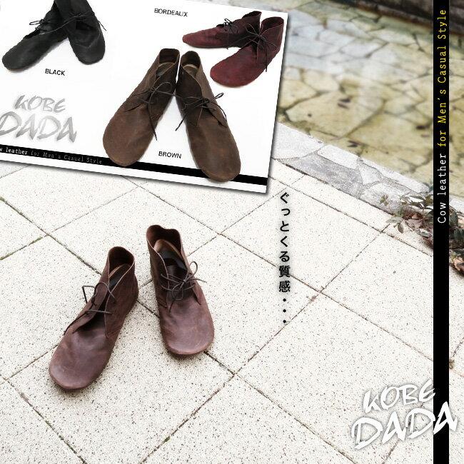 ショートブーツ 日本製 --送料無料----KOBE DADA(神戸ダダ)--本革の風合いを直に楽しむ。こだわりの日本製チャッカーショートブーツ神戸の靴ブランド・メンズシューズ通販 [安心♪日本製][FOO-CA-CAM-26]