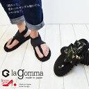 サンダル ヨガサンダル メンズ 日本製--AREZZO(アレッツォ)--ストレッチ生地でぴったりフィットのトングサンダル[la gomma][日本製][FOO-...