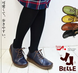【BELLE(ベル)--毎日履いちゃう!レースアップスニーカーぺたんこ靴【日本製--[日本製・神戸の靴ブランド] [FOO-YK-TENNIS](21.0・21.5・22.0・25.0・25.5)H3.0