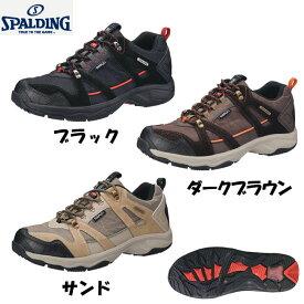 【クリアランス】 SPALDING 【スポルディング】 ON-146 (1460) メンズ・アウトドアスニーカー 【ハイキング】【ノルディックウォーキング】 【メガ アイビー】