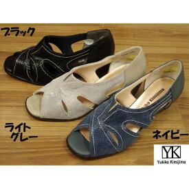 【クリアランス】 Yukiko Kimijima 【ユキコ キミジマ】 bis 【ビス】 7120 オープントゥ・ウエッジ・カジュアルシューズ 【送料無料】 【前あき】【サンダル】【サイドオープン】【ウェッジヒール】