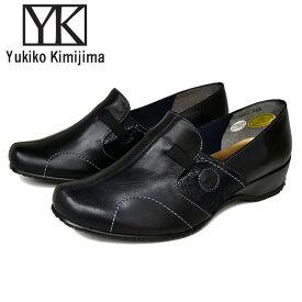 【NEW】【交換返品企画】 Yukiko Kimijima ユキコ キミジマ bis ビス カジュアルシューズ レディース 本革 レザー 黒 22cm-24.5cm 7334 新作 ※(予約)表記はお取り寄せになります。