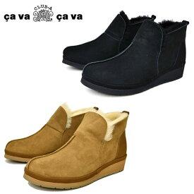 cavacava cava cava サバサバ サヴァサヴァ ムートンブーツ ショートブーツ カジュアルブーツ 本革 レザー レディース 22.5cm-24.5cm 6820011