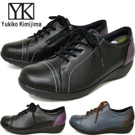 ユキコ キミジマ Yukiko Kimijima スニーカー カジュアルシューズ レディース 本革 レザー 8095