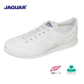 【生活応援価格】 JAGUAR Σ 04 CL 【ジャガー シグマ】 ジュニア・レディース・メンズスニーカー