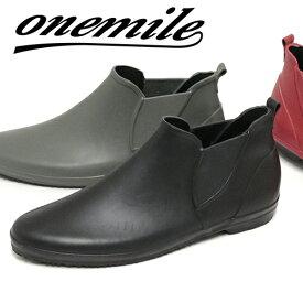 【ワンマイル】Onemileレディースレインブーツ OMP-217 ショート ラバーブーツ 長靴 スリッポン