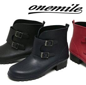【ワンマイル】Onemileレディースレインブーツ OMP-218 ショート ラバーブーツ 長靴 ヒールアップ