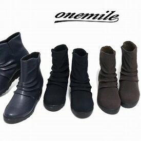 【ワンマイル】Onemileレディース防水ショートブーツ OM-361 カジュアル スリッポン ウェッジソール 美脚