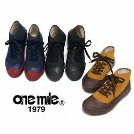 【ワンマイル】Onemileレディースハイカットスニーカー OM-725 カジュアル 紐靴