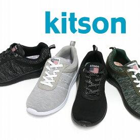 【キットソン】Kitsonレディースカジュアルスニーカー KS-202 ローカット レースアップ 紐靴 フラット