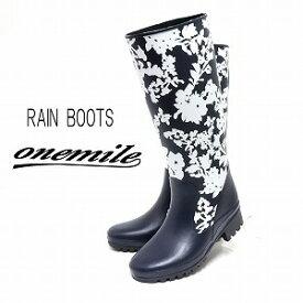 【ワンマイル】Onemileレディースレインブーツ OMP-215 ロング ラバーブーツ 長靴 履きやすい 花柄