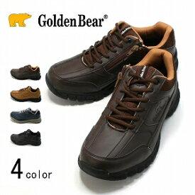 \15%ポイントバック/【ゴールデンベア】Golden Bear メンズカジュアル防水スニーカー GB-066  紐靴 黒 茶 5E 送料無料 交換可能