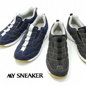 【マイスニーカー】MySneakerレディースカジュアルスリッポンスニーカー MY-6942 撥水 キャンバス サイドゴム 軽量