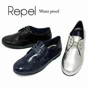 【リぺル】REPEL レディス防水レースアップスニーカー RP-462 紐靴 ローヒール レイン エナメル調