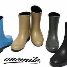 【ワンマイル】Onemileレディースレインブーツ OMP-211 ショート ラバーブーツ 長靴 履きやすい