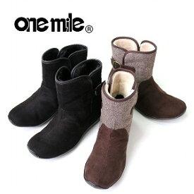 【ワンマイル】Onemileレディース防水ボアショートブーツ OM-807 軽量 ツイード 黒