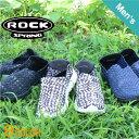 【ロックスプリング】ROCK SPRING