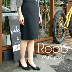 【リぺル】REPEL レディス防水パンプス RP-485 ヒール フォーマル ビジネス オフィス 卒業式 入学式 防水 黒 大きいサイズ 小さいサイズ 送料無料 交換可能