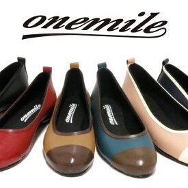 【ワンマイル】Onemileレディースレインシューズ OMP-219 ラバーシューズ 履きやすい スリッポン バレエ
