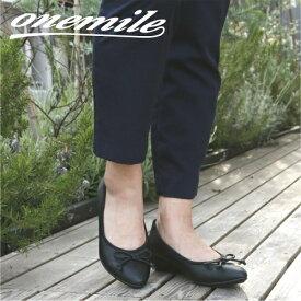 【ワンマイル】Onemileレディースウェッジソールパンプス OM-387 ヒールアップ 美脚 バレエ リボン