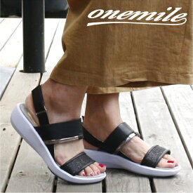 【ワンマイル】Onemileレディースサンダル OM-390 バックバンド ウェッジソール ラメ