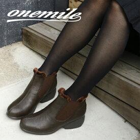 【ワンマイル】Onemileレディースショートブーツ OM-399 サイドゴア ヒールアップ 太ヒール フェイクファー ボア あったかい 美脚 ふかふかインソール