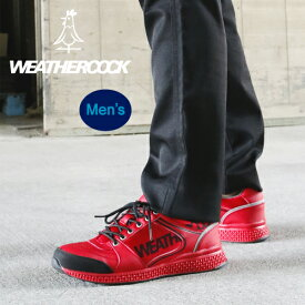 【ウェザーコックワーク】WEATHERCOCKWORKカジュアルセーフティシューズ WKW-211 JSAA シューズ 先芯 鉄芯 安全靴 作業靴 送料無料 交換可能