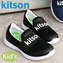 【キットソン】Kitsonジュニアカジュアルスリッポン KSK-034  スニーカー 子供靴 男の子 女の子 シューズ ロ…