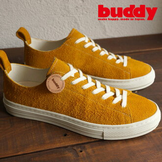 buddy buddy suede sneakers Low Bull Terrier Bull Terrier rows mustard (buddy-007) made in Japan Made in Japan shoes / buddy make happy buddy make happy