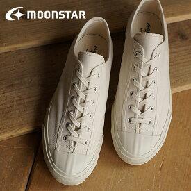 【サイズ交換無料】Moonstar ムーンスター FINE VULCANIZED ファイン ヴァルカナイズド メンズ レディース スニーカー GYM CLASSIC ジム クラシック WHITE (54320011) 日本製 靴【コンビニ受取対応商品】