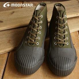 【楽天カードで12倍】ムーンスター スニーカー Moonstar FINE VULCANIZED ファイン ヴァルカナイズド メンズ・レディース ALWEATHER オールウェザー KHAKI [54320191] 日本製 靴