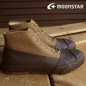 【楽天カードで12倍】Moonstar ムーンスター FINE VULCANIZED ファイン ヴァルカナイズド メンズ・レディース スニーカー ALWEATHER オールウェザー BROWN [54320193] 日本製 靴