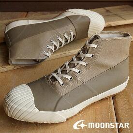 【楽天カードで12倍】Moonstar ムーンスター FINE VULCANIZED ファイン ヴァルカナイズド メンズ・レディース スニーカー ALWEATHER C オールウェザー C BEIGE [54320348] 日本製 靴