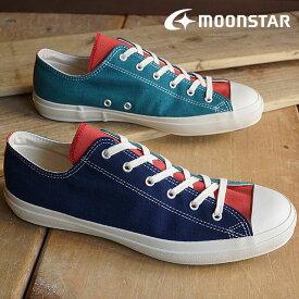 Moonstar ムーンスター FINE VULCANIZED ファイン ヴァルカナイズド メンズ レディース スニーカー LOW BASKET K ロー バスケット K MULTI (54320171) 日本製 靴【コンビニ受取対応商品】