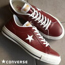7d2139140d3bd1 10037892 1. Sold Out. CONVERSE Converse sneakers ONE STAR J one star J  Marron Made in Japan ...