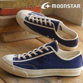 【即納】ムーンスター ジム クラシック Moonstar FINE VULCANIZED ファイン ヴァルカナイズド メンズ レディース GYM CLASSIC NAVY/WHITE 靴 (54320012 SS16)【コンビニ受取対応商品】