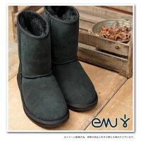 emuエミュームートンブーツSTINGERLOスティンガーマイクロ(耐水シープスキン)BLACK(W10002)【USロゴ】