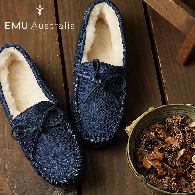 【在庫限り】エミュー アミティー デニム EMU レディース シープスキンモカシンAmity Denim インディゴデニム 靴 (W11352 FW16)【ts】【コンビニ受取対応商品】