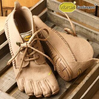 Five Vibram FiveFingers vibram five finger gap Dis WMN CVT-WOOL Caramel vibram five fingers finger shoes base-up feet (15W5804)