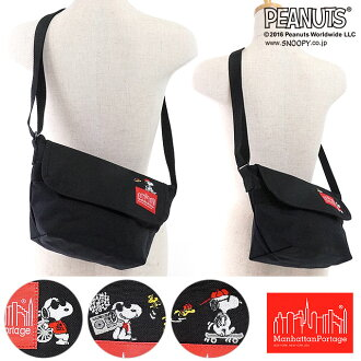 Manhattan Portage x peanut bags casual messen Manhattan Portage PEANUTS SNOOPY Casual Messenger Bag (MP1603SNPY16 FW16)