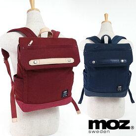 【即納】moz モズ レディース バッグ カプセルリュック バックパック デイパック (ZZCI-05 FW16)【コンビニ受取対応商品】