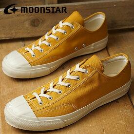 【即納】Moonstar ムーンスター スニーカー メンズ・レディース FINE VULCANIZED GYM CLASSIC ファインバルカナイズド ジム クラシック MUSTARD (54320014 FW17) 日本製 靴【コンビニ受取対応商品】