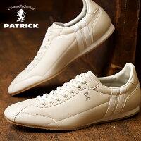 【即納】【返品無料対応】PATRICKパトリックスニーカーメンズレディース靴DATIAダチアIVORY(29250SS15)【あす楽対応】