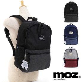 【即納】moz モズ バックパック リュック レディース・メンズ (ZZEI-05 FW17)【コンビニ受取対応商品】