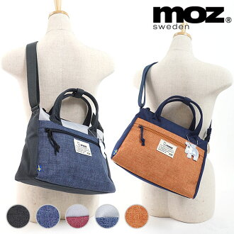 moz shrike 2WAY shoulder bag Lady's men (ZZEI-03 FW17)